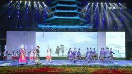 """20161013第二届""""中国传统村落·黔东南峰会""""开幕式"""