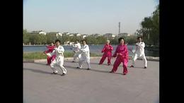 师徒同练陈式二路简化太极拳