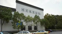 J04 明孝陵360度环幕影院