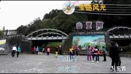 第四集;参观台湾阿里山