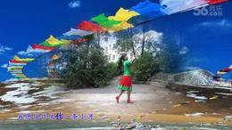 安源红子玉广场舞《西藏情歌》