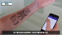 【高科技】手臂植入墨水能当显示屏 电子纹身技术 iPhone