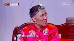 喜剧《走吧走吧》栗坤 杨树林—跨界喜剧王161001高清