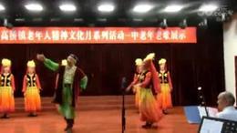 【库尔班大叔你上哪?】高桥春之声合唱团凌 彬, 钱 敏等表演