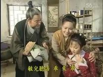 俞淨意公遇灶神記  電影  04