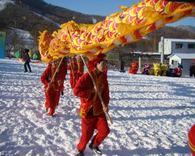 北大湖冬运会