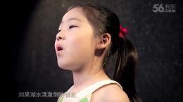 甜美童声精彩演唱《候鸟》 不管怎样也要勇敢的飞