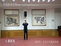 郭彦君老师演练传统杨氏太极拳精炼25式