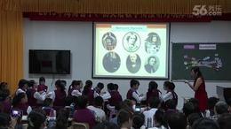 柳扬雪(三亚市第七小学)老师的公开课