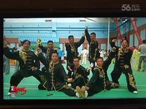泗县武术协会庆功会