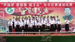 七(3 ) 班:《中华少年》