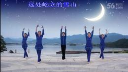 千岛湖临岐建红广场舞团队版《蓝月谷》编舞:応子