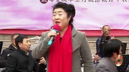 郑州第十一届海棠文化节 邓秋香演唱 歌曲《祖国您好》