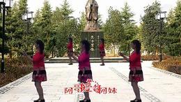 阿哥阿妹 枝江市顾家店镇罗家河广场舞吴大芹 红喜数码传媒201510...