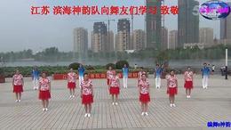 带着吉祥进北京-神韵广场舞(原创) 附:背面分解与示范