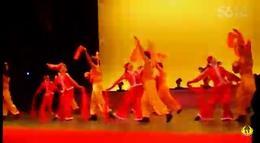 民间开场舞蹈《欢庆》