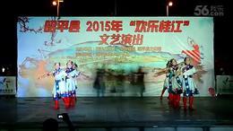 广西昭平香影广场舞爱在达古冰山表演版 编舞 廖弟