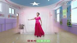 玉米广场舞原创——幸福桂花村正背面演示,舞曲林浩,制作余晖
