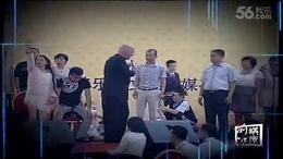 世界催眠大师 马修·史维 健康生活