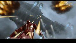 钢铁侠1代(第6章)