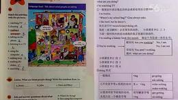 七年级下册英语 初一下册英语unit6