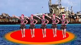 水兵舞《雪山姑娘》