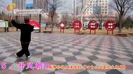 淄博孙迎权演练的《四十二式莲花太极扇》