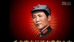 深切怀念毛主席。  青山笑制作       。资料来自网上搜集而来。