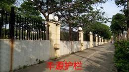 盐田铁艺护栏