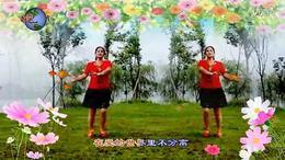 达令我爱你_广场舞( —人变多人多变化视频)