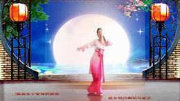 子龙全国明星队 江南竹韵广场舞《故乡明月》编舞:饶子龙
