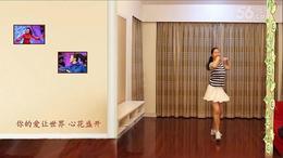 応子广场舞《暖暖的幸福》排舞版(附背面和口令分解教学)