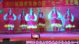 2018年桂林大圩城镇老年协会庆七一文艺晚会 大圩滩子坪队