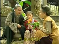 俞淨意公遇灶神記  電影  03