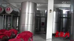 新疆名诺酒厂一周年庆典