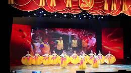 仙林街道纪念建党97周年党员群众大会舞蹈《一个党员一面旗》