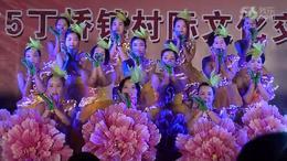 00003海宁丁桥保胜、舞蹈 好一片美丽的茉莉花