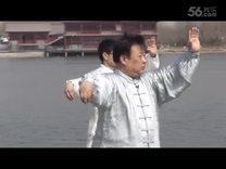 庞大明率会员师范杨式28势太极拳