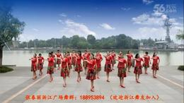 张春丽广场舞「把心给你」编舞 张春丽 杭州各队队长演绎