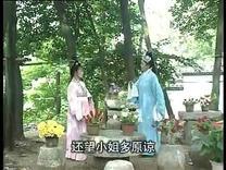 皖南花鼓戏《西楼会》(上)