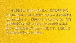 中传锦绣正规吗 中传锦绣好吗 WDC 中国文化传媒集团 国家认可吗