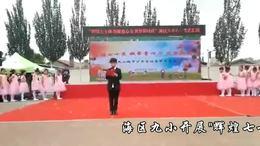 """海区九小庆六一汇演二年二班舞蹈""""我和我的祖国""""荣获三等奖"""