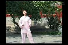 邱惠芳24式太极拳教学下