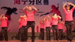 00120海宁硖石街道排舞 采茶舞