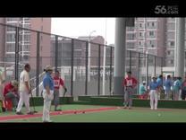 2015全国锦标赛:绿舒坦队  山西临汾队
