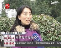 夏传寿:我的日记看哭你(中)