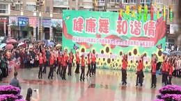 将乐江滨广场舞   最炫民族风(编舞刘平;视频制作:子悦)
