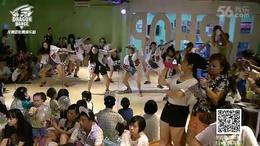 漳州街舞-龙舞团9周年暑期学员成果展PARTY