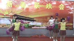 第一段1.开场致辞2.舞蹈 欢乐童年 3.合唱 恭喜恭喜 4.舞蹈 向前...