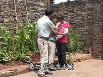 云南山歌剧两个男人争寡妇1